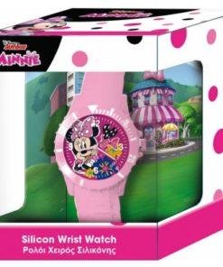Relógio Minnie Analógico Rosa em Caixa.